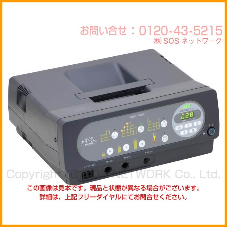 バイオトロン BIOS 9000 やすらぎ人 電位治療器【中古】7年保証