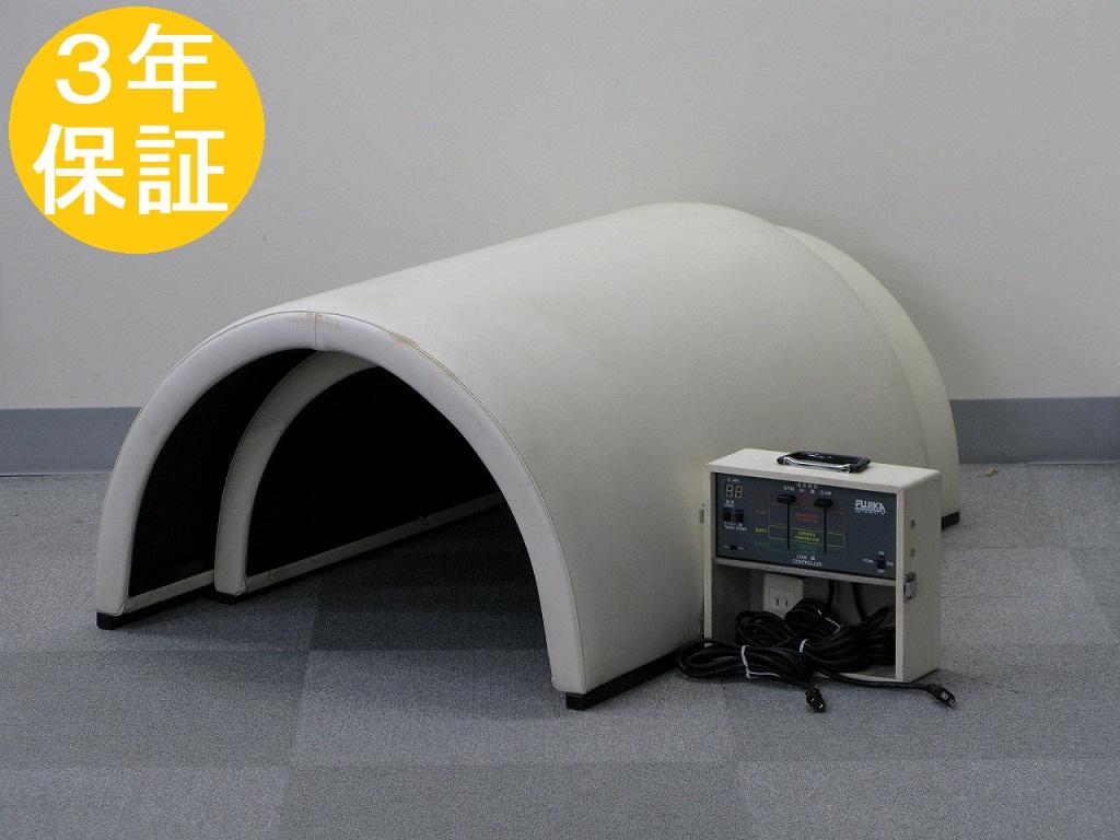 フジカ スマーティ ドーム型 遠赤外線 サウナ 中古 F4-SDX 家庭用サウナ 3年保証付き