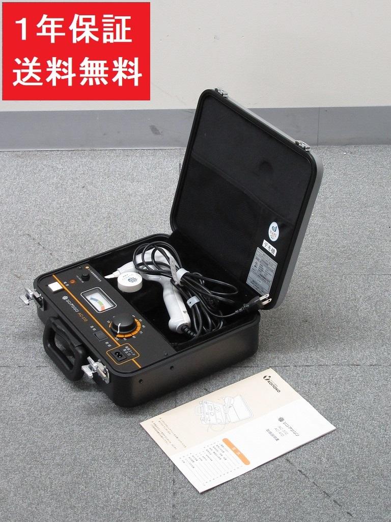 シンアツシン AC-510 コノコ医療電機株式会社 【送料無料】