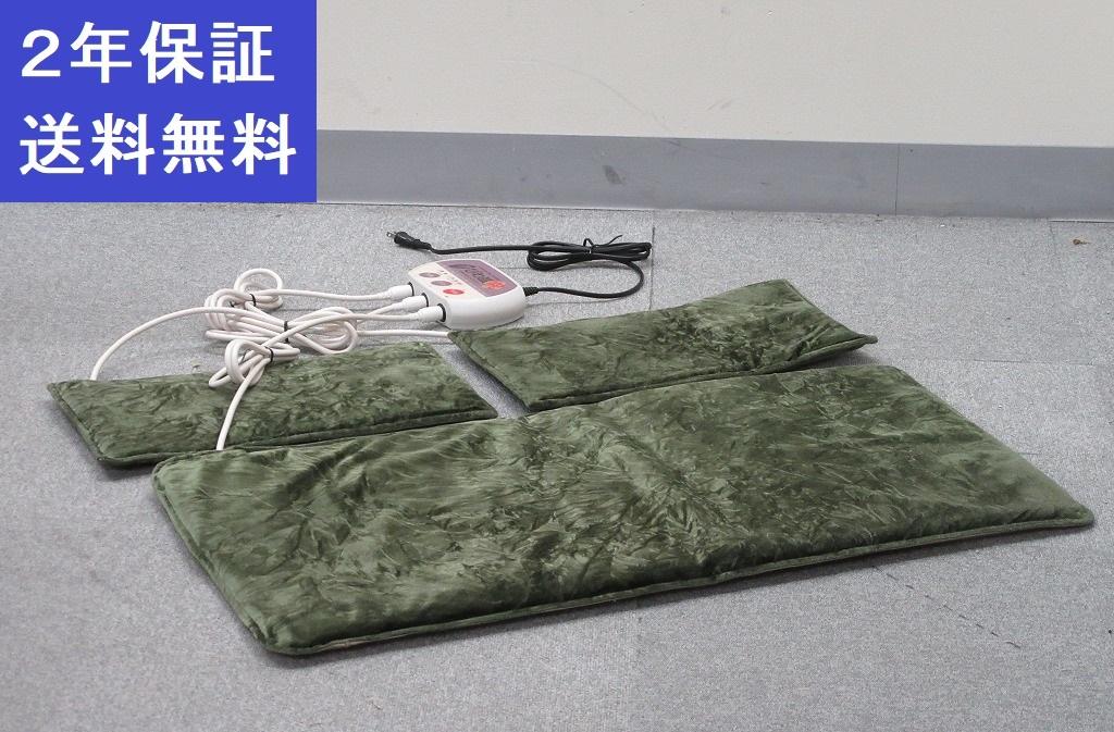 びわ温究 家庭用温熱治療器 RICCOH リッコー 2年保証【送料無料】【中古】