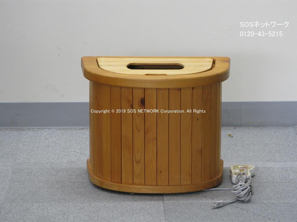 岩盤足浴 足の助 (家庭用温熱治療器)MTG製の岩盤足浴 中古 1年保証 最高峰の温熱治療!プロの温熱がご家庭でご利用いただけます!
