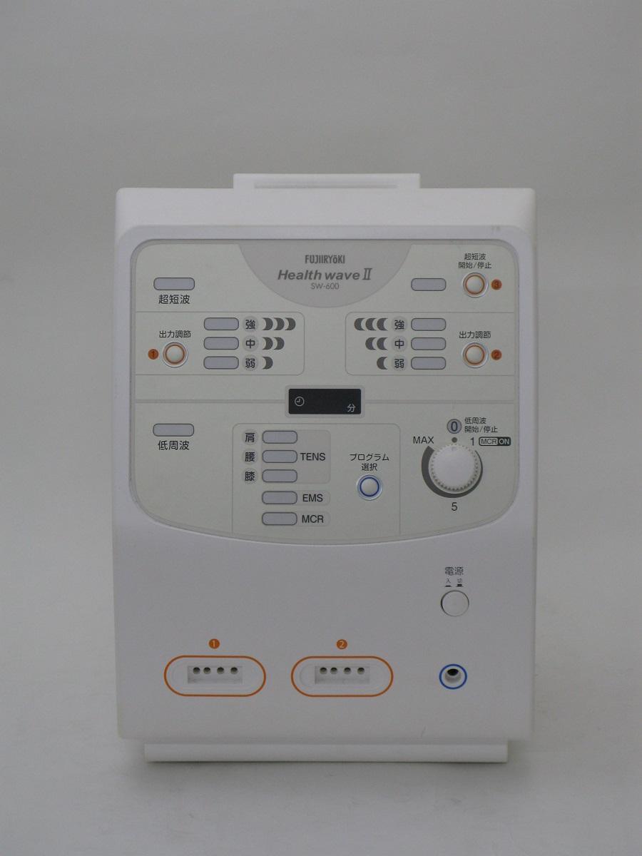 ヘルスウェーブII SW-600 フジ医療器 伊藤超短波株式会社 1年保証 組合せ家庭用電気治療器【送料無料】【中古】市場限定特価 国内最安値級価格 Twin Wave PLUS ツインウェーブプラス