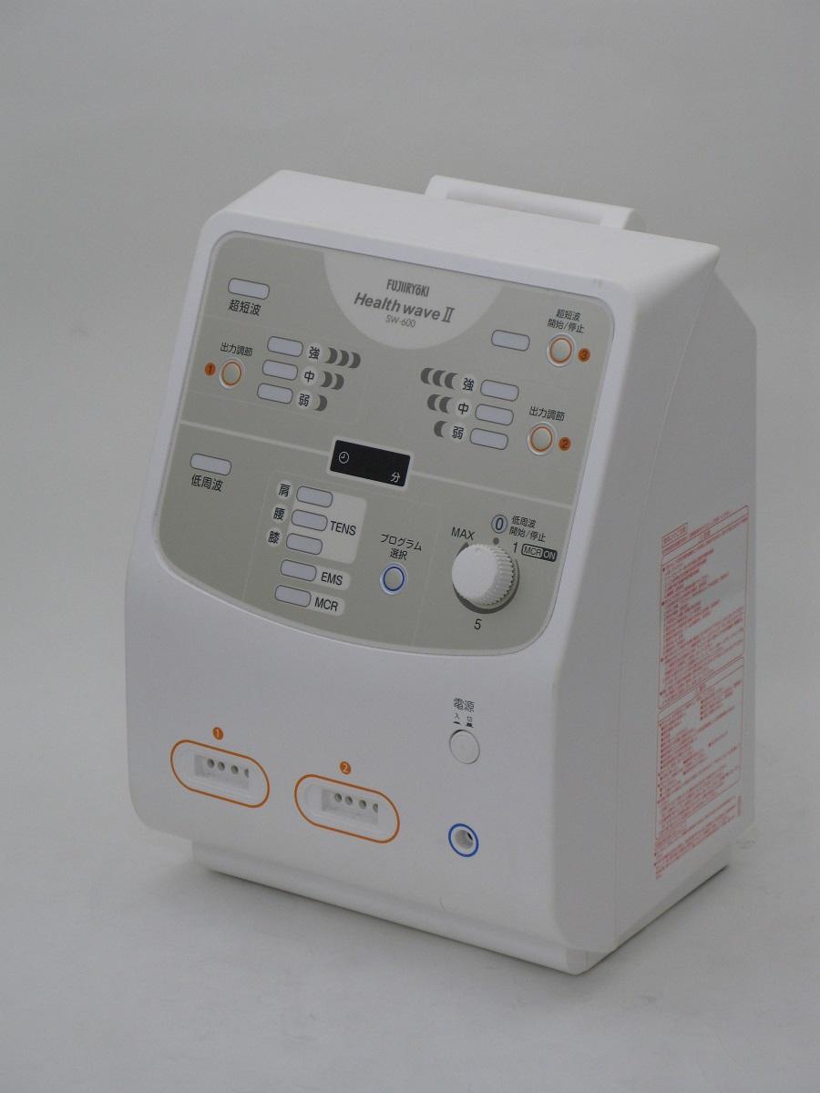 ヘルスウェーブII SW-600 フジ医療器 伊藤超短波株式会社 3年保証 組合せ家庭用電気治療器【送料無料】【中古】市場限定特価 国内最安値級価格 Twin Wave PLUS ツインウェーブプラス