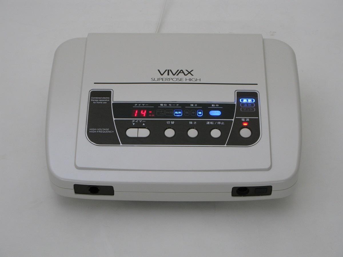 ビバックス SUPERPOSE HIGH 電位・温熱組合せ家庭用医療機器 1年保証 ベステック【送料無料】