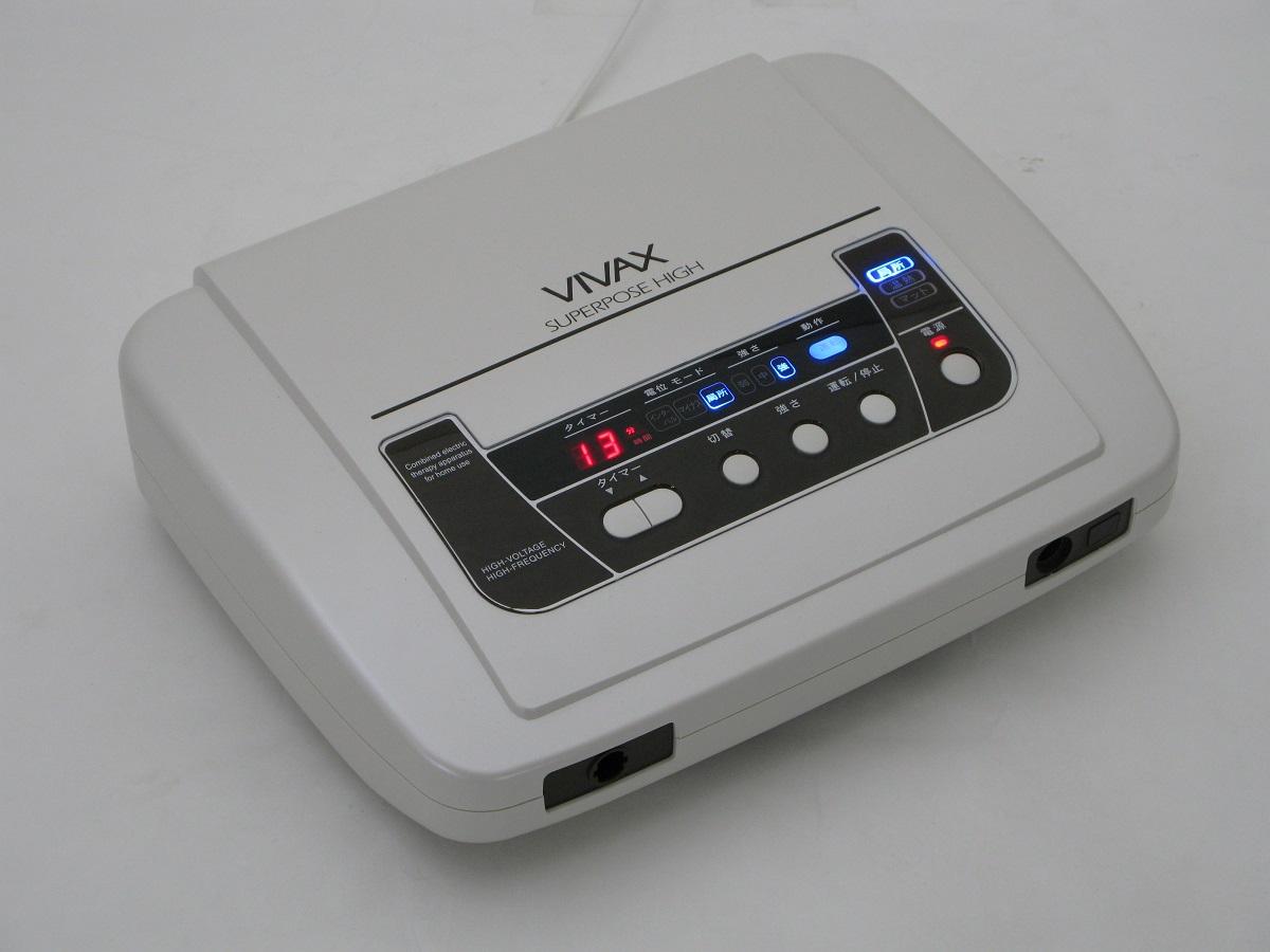 ビバックス SUPERPOSE HIGH 電位・温熱組合せ家庭用医療機器 2年保証 ベステック【送料無料】
