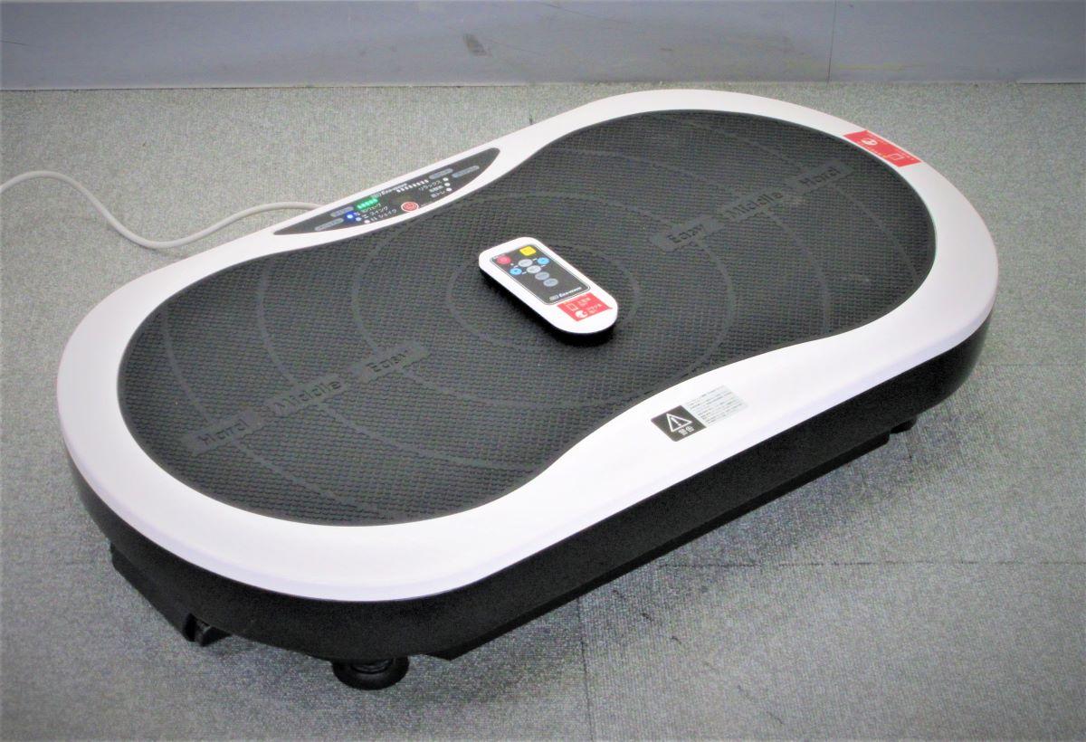 家庭用フィットネス機器『3Dエクサウェーブ』国内初の3D立体振動。【中古】3D Exa-wave(スリーディーエクサウェーブ)3Dエクサウェーブ
