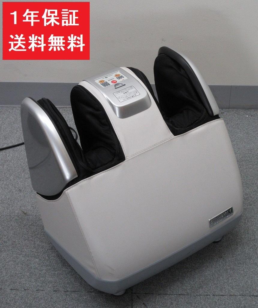 モミーナ フットマッサージャー KC200 フジ医療器 1年保証【送料無料】【中古】