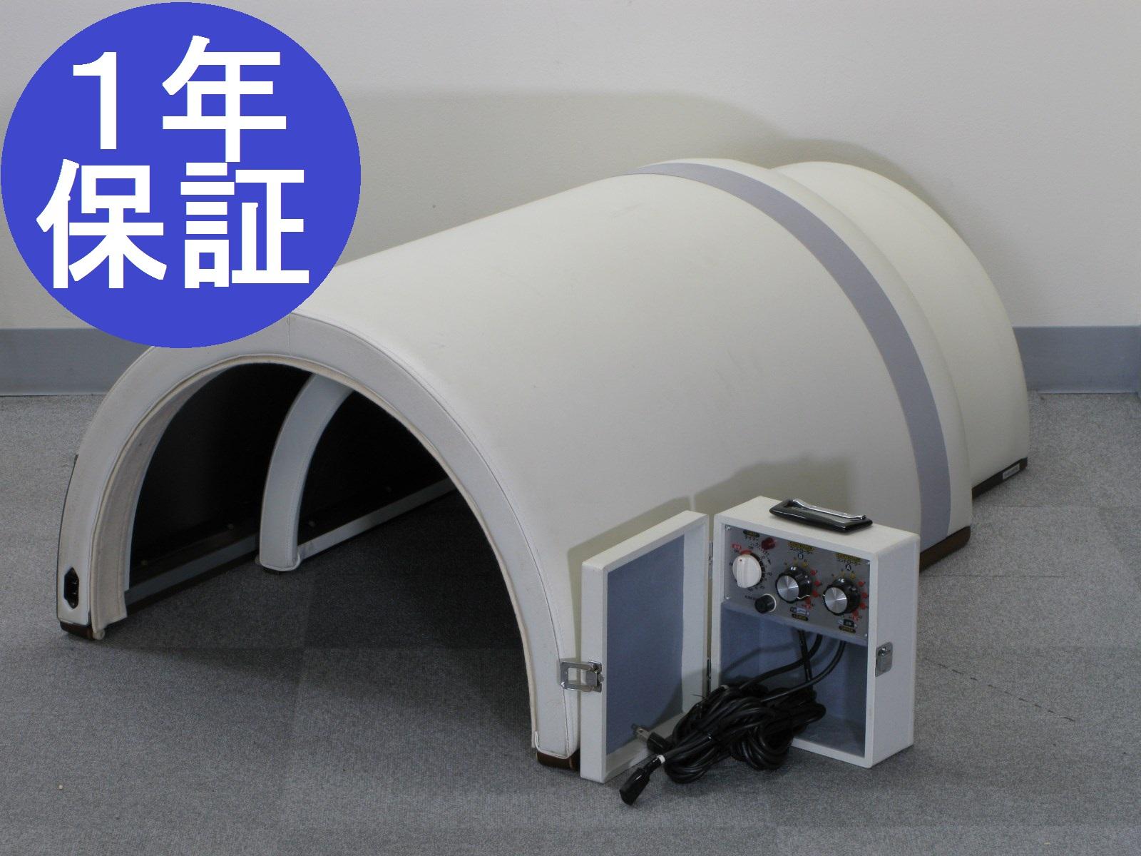 フジカ スマーティ ドーム型 遠赤外線 サウナ 中古 F4-N5