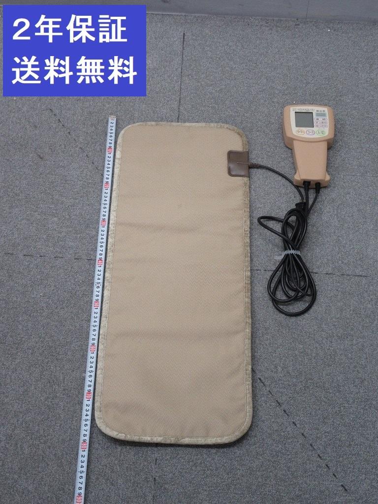 UMIKAZEイオン ウミカゼイオン 高周波電位治療器 2年保証【送料無料】【中古】