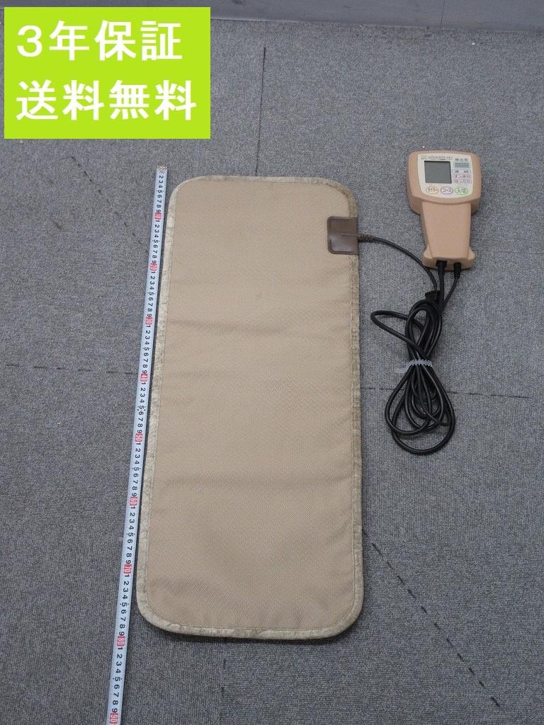 UMIKAZEイオン ウミカゼイオン 高周波電位治療器 3年保証【送料無料】【中古】