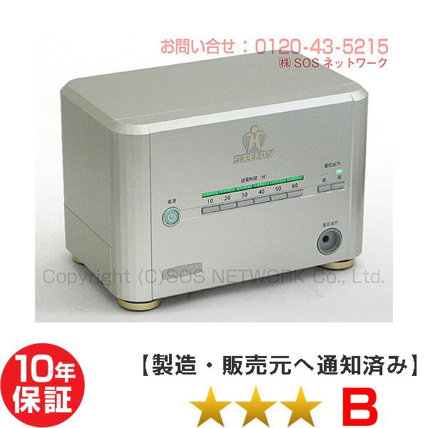 電位治療器 コスモトロン CT-14000 【中古】(Z)