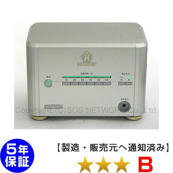 コスモトロン CT-14000 ★★★(程度B)5年保証 電位治療器【中古】
