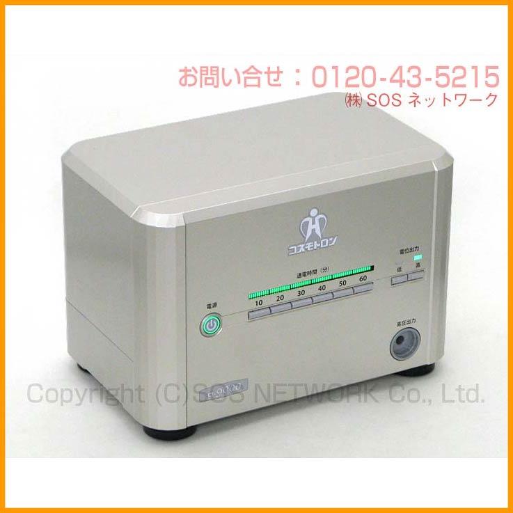 コスモトロン CT-9000【優良品】 10年保証 【中古】 株式会社ヘルス 電位治療器