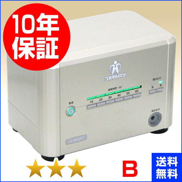 コスモトロン CT-9000 ★★★(程度B)10年保証 電位治療器【中古】