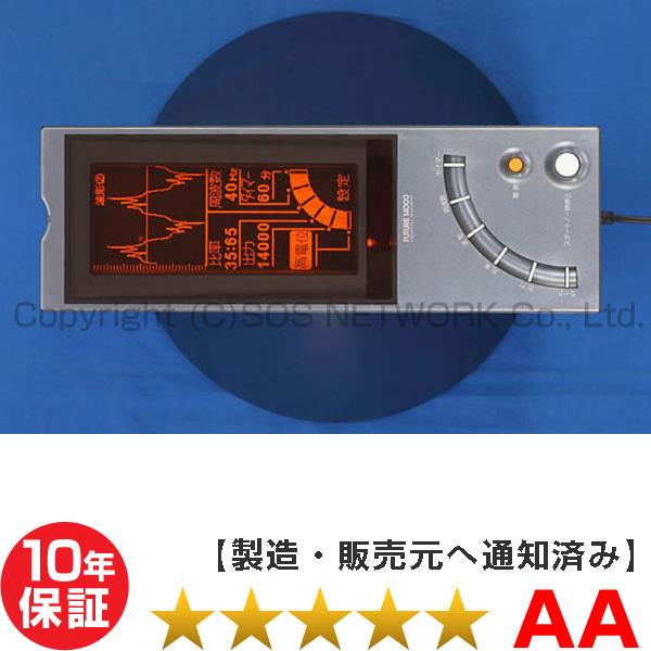 FUTURE フューチャー 14000【Z】 朝日技研 電位治療器【中古】8年保証-z-01