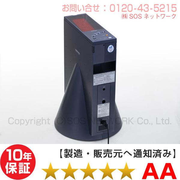 FUTURE フューチャー 14000【Z】 朝日技研 電位治療器【中古】8年保証-z-14