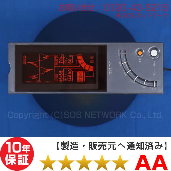 FUTURE フューチャー 14000【Z】 朝日技研 電位治療器【中古】8年保証-z-17