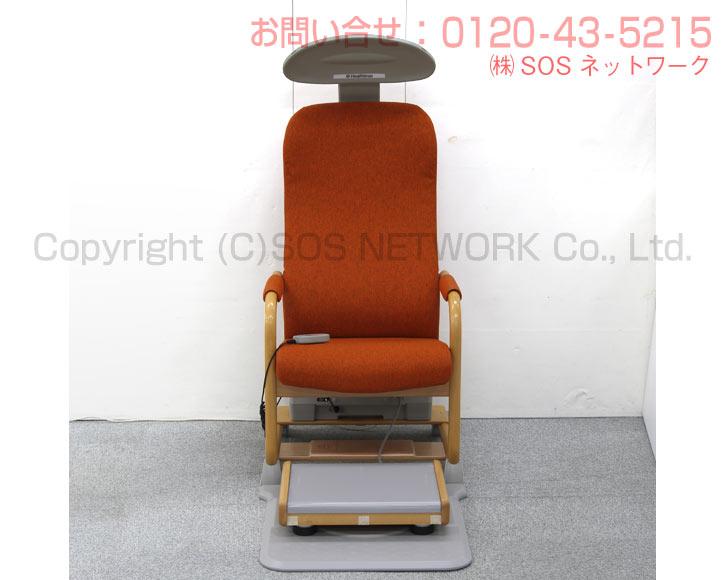 ヘルストロン H9000 【中古】電位治療器【Z】(-z-02) ※椅子の生地の色はベージュです