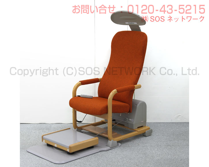ヘルストロン H9000 【中古】電位治療器【Z】(-z-03) ※椅子の生地の色はベージュです