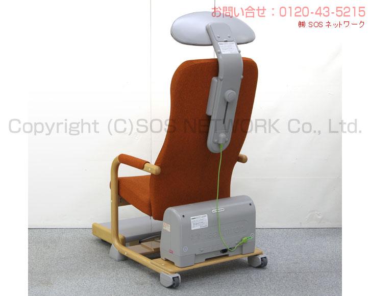 ヘルストロン H9000 【中古】電位治療器【Z】(-z-08) ※椅子の生地の色はベージュです