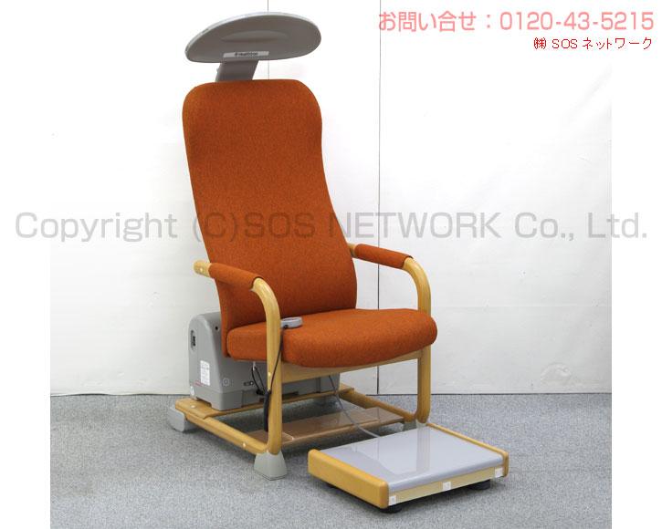 ヘルストロン H9000 【中古】電位治療器【Z】(-z-09) ※椅子の生地の色はベージュです