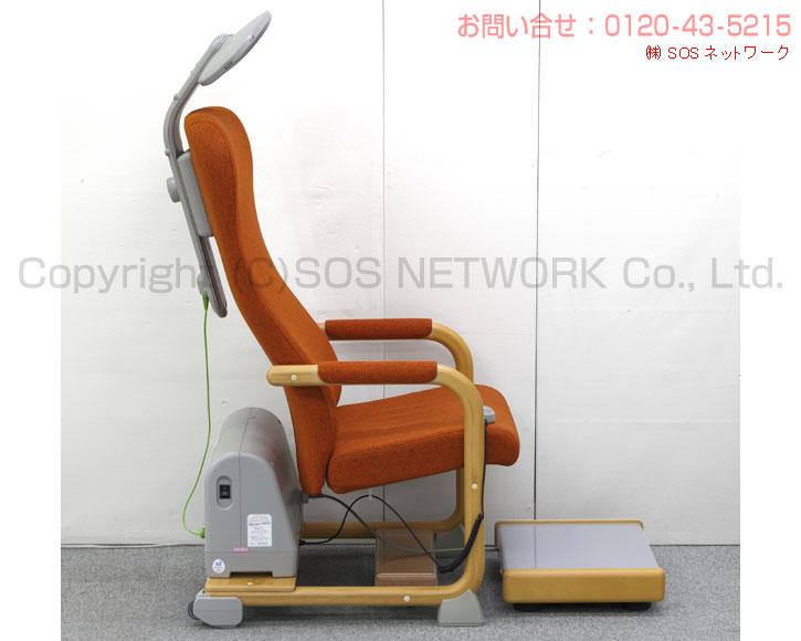 ヘルストロン H9000 【中古】電位治療器【Z】(-z-10) ※椅子の生地の色はベージュです