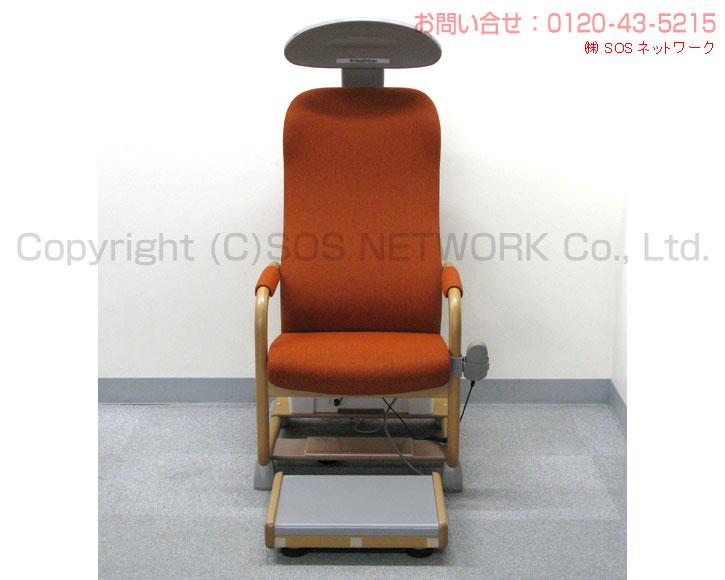 ヘルストロン H9000 【中古】電位治療器【Z】(-z-17) ※椅子の生地の色はベージュです