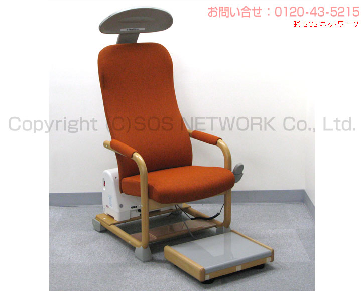 ヘルストロン H9000 【中古】電位治療器【Z】(-z-19) ※椅子の生地の色はベージュです