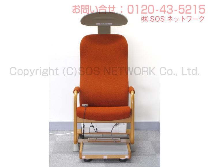 ヘルストロン H9000 【中古】電位治療器【Z】(-z-20) ※椅子の生地の色はベージュです