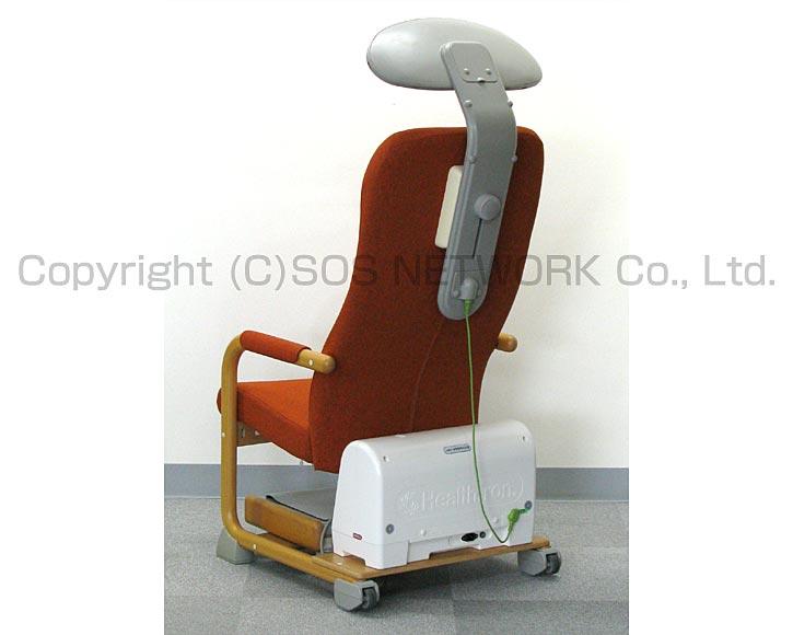 ヘルストロン H9000 【中古】電位治療器【Z】(-z-12) ※椅子の生地の色はベージュです