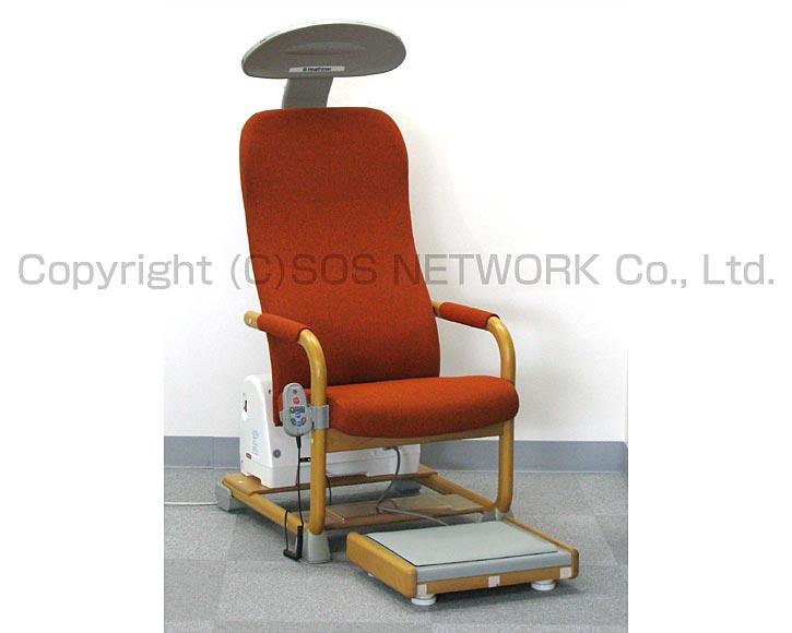 ヘルストロン H9000 【中古】電位治療器【Z】(-z-13) ※椅子の生地の色はベージュです