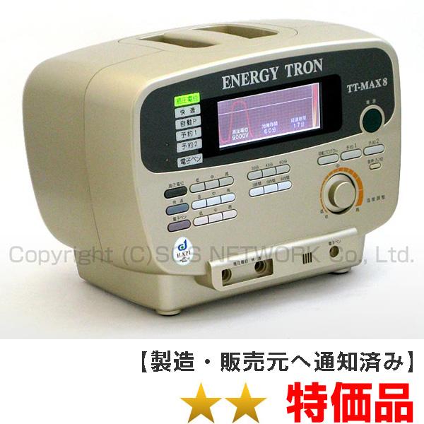エナジートロン TT-MAX8 日本スーパー電子 電位治療器 中古【送料無料 7年保証】-z-03