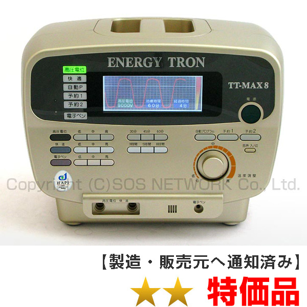 エナジートロン TT-MAX8 日本スーパー電子 電位治療器 中古【送料無料 7年保証】-z-04