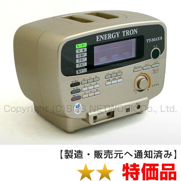 エナジートロン TT-MAX8 日本スーパー電子 電位治療器 中古【送料無料 7年保証】-z-05
