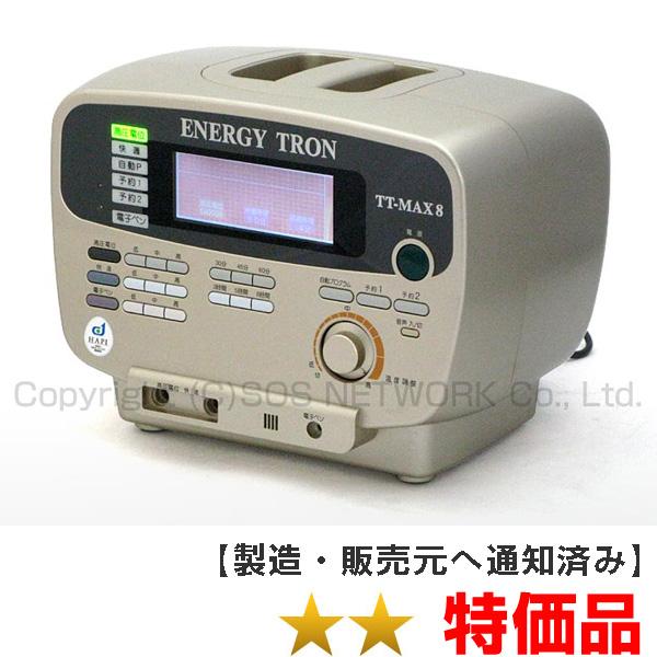 エナジートロン TT-MAX8 日本スーパー電子 電位治療器 中古【送料無料 7年保証】-z-06 ※本体電源は本体ボタンで切れないため、リモコンにてお切りください