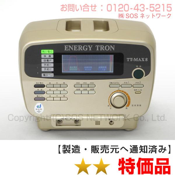 エナジートロン TT-MAX8 日本スーパー電子 電位治療器 中古【送料無料 7年保証】-z-08