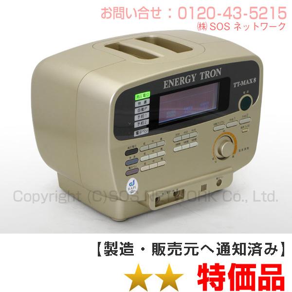 エナジートロン TT-MAX8 日本スーパー電子 電位治療器 中古【送料無料 7年保証】-z-09