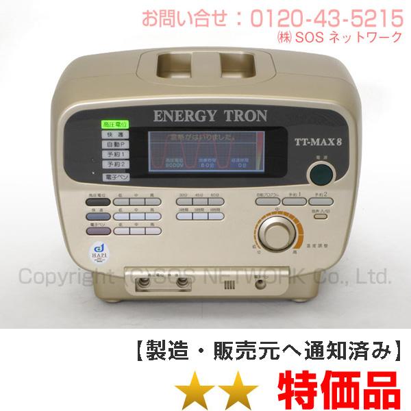 エナジートロン TT-MAX8 日本スーパー電子 電位治療器 中古【送料無料 7年保証】-z-10