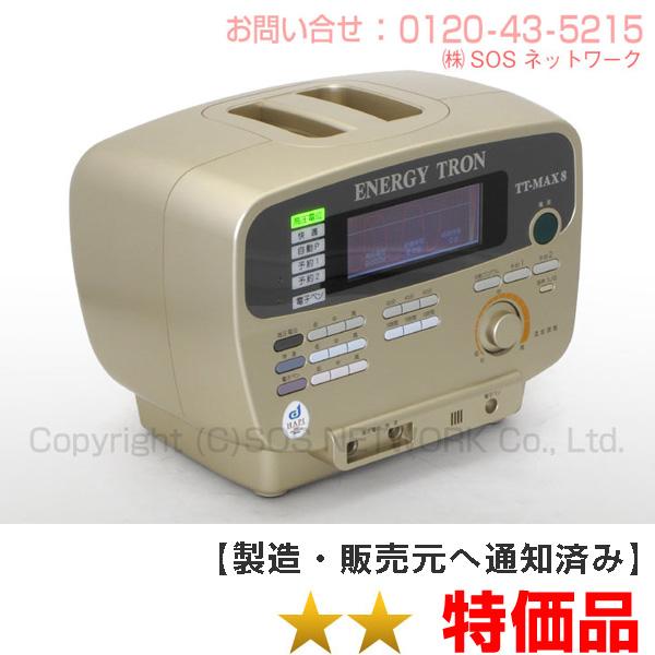 エナジートロン TT-MAX8 日本スーパー電子 電位治療器 中古【送料無料 7年保証】-z-11 ※本体電源は本体ボタンで切れないため、リモコンにてお切りください