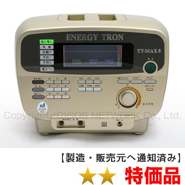 エナジートロン TT-MAX8 日本スーパー電子 電位治療器 中古【送料無料 7年保証】-z-12