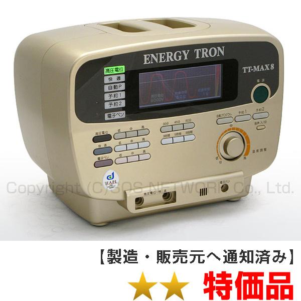 エナジートロン TT-MAX8 日本スーパー電子 電位治療器 中古【送料無料 7年保証】-z-13