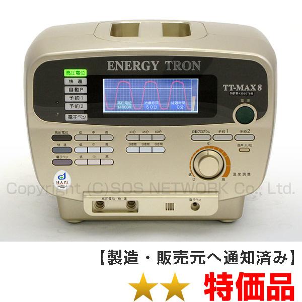 エナジートロン TT-MAX8 日本スーパー電子 電位治療器 中古【送料無料 7年保証】-z-14