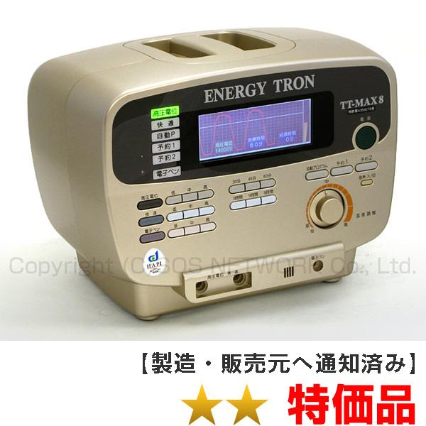 エナジートロン TT-MAX8 日本スーパー電子 電位治療器 中古【送料無料 7年保証】-z-15