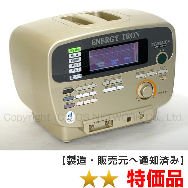 エナジートロン TT-MAX8 日本スーパー電子 電位治療器 中古【送料無料 7年保証】-z-17 ※本体電源は本体ボタンで切れないため、リモコンにてお切りください