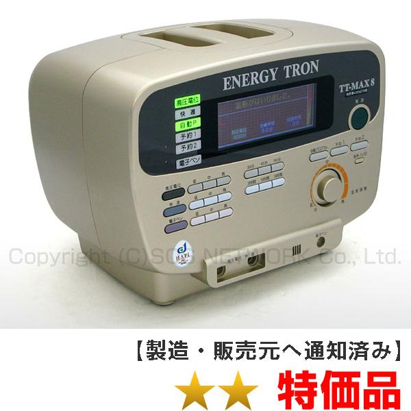 エナジートロン TT-MAX8 日本スーパー電子 電位治療器 中古【送料無料 7年保証】-z-19