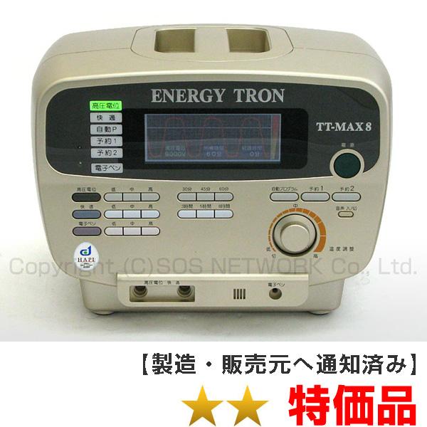 エナジートロン TT-MAX8 日本スーパー電子 電位治療器 中古【送料無料 7年保証】-z-20