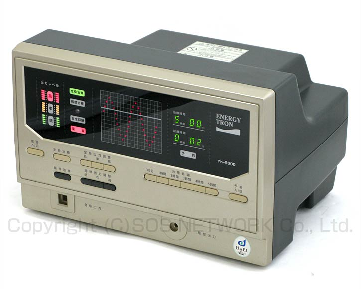 電位治療器 エナジートロン YK-9000  中古 Z-01