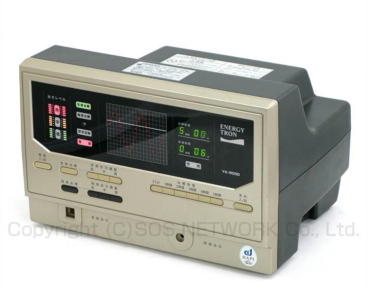 電位治療器 エナジートロン YK-9000  中古 Z-03