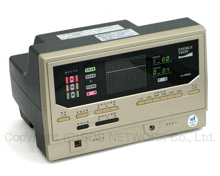 電位治療器 エナジートロン YK-9000  中古 Z-04
