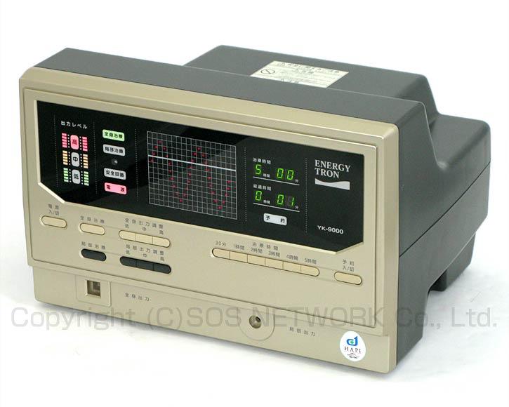 電位治療器 エナジートロン YK-9000  中古 Z-05